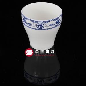 ZS5004鼓形杯