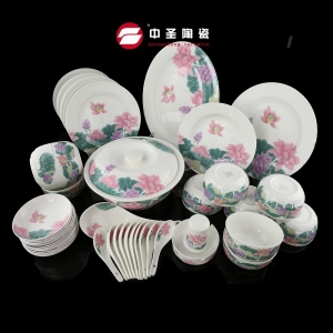 46头釉中彩荷莲餐具