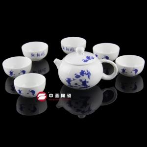 7头骨瓷蹴鞠功夫茶具