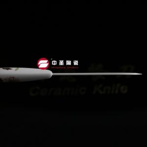 陶瓷水果刀