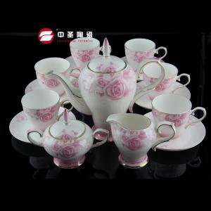 15头骨瓷红霸茶具ZS00195