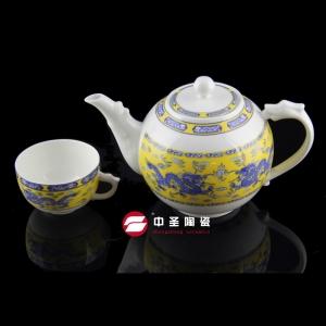 9头骨瓷釉中彩黄龙茶具ZS00190