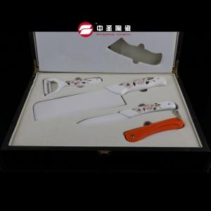 陶瓷刀四件套