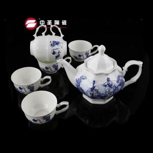 八梭茶具福寿ZS095