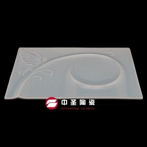 色浮12寸旋纹盘ZS022