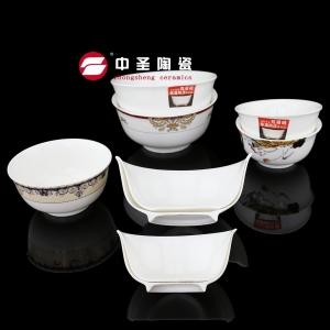4.5寸4.8寸6寸陶瓷双层碗——让热汤热饭不再烫手