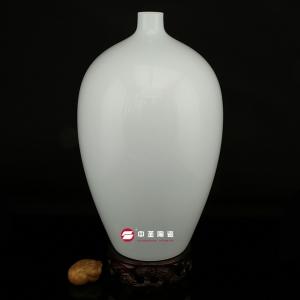 胆(尊)瓶——中圣青玉骨瓷瓶