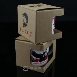 1#搪瓷杯经典怀旧定制礼品红色主题搪瓷杯